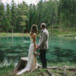 ITALIAN DOLOMITES WEDDING